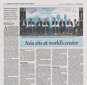 China Daily Asia Leadership Roundtable
